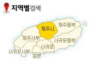 제주도숙박 - 제주시권